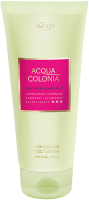 No.4711 Acqua Colonia Pink Pepper & Grapefruit Moisturizing Body Lotion with Pearl Extract