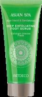 Artdeco Asian Spa Deep Relaxation Deep Exfoliating Foot Scrub