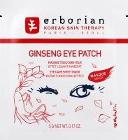 Erborian Ginseng Eye Patch Mask