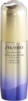 Shiseido Vital Perfection Uplifting & Firming Eye Cream