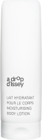 Issey Miyake A Drop d'Issey Body Lotion
