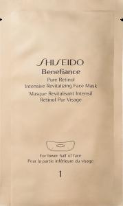 Shiseido Benefiance Pure Retinol Intensive Revitalising Face Mask