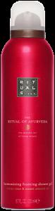 Rituals The Ritual of Ayurveda Harmonizing Foaming Shower Gel