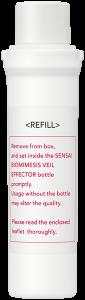 Sensai Biomimesis Veil Effector Refill