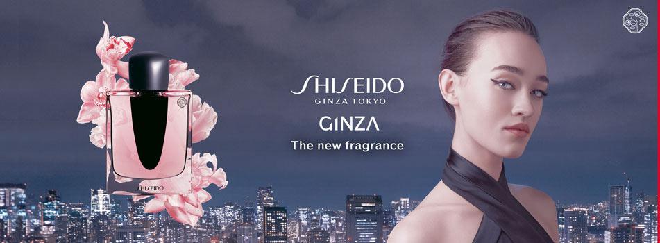 Shiseido Ginza Parfum
